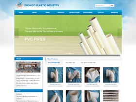zhongyi plastic industry co.,LTD